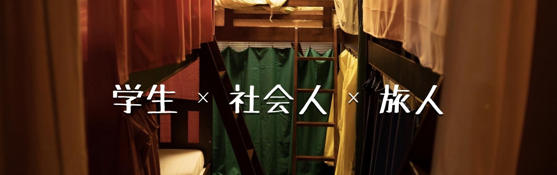 https://yosuga.labore.jp//